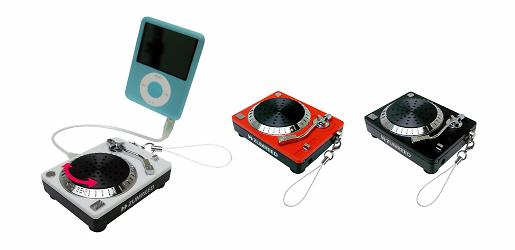 dreams-dj-turntable-speaker.jpg